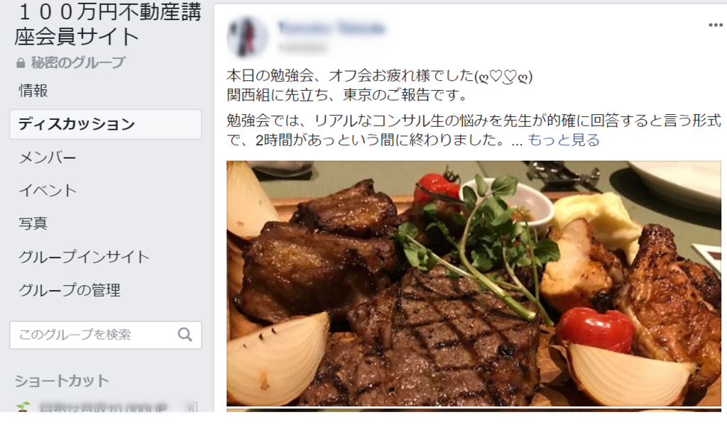 f:id:nihongo1000:20180228170850p:plain