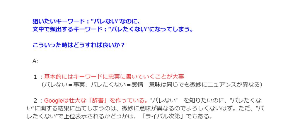 f:id:nihongo1000:20180301012650p:plain