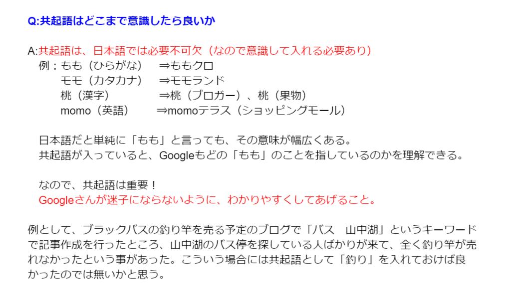 f:id:nihongo1000:20180301012710p:plain