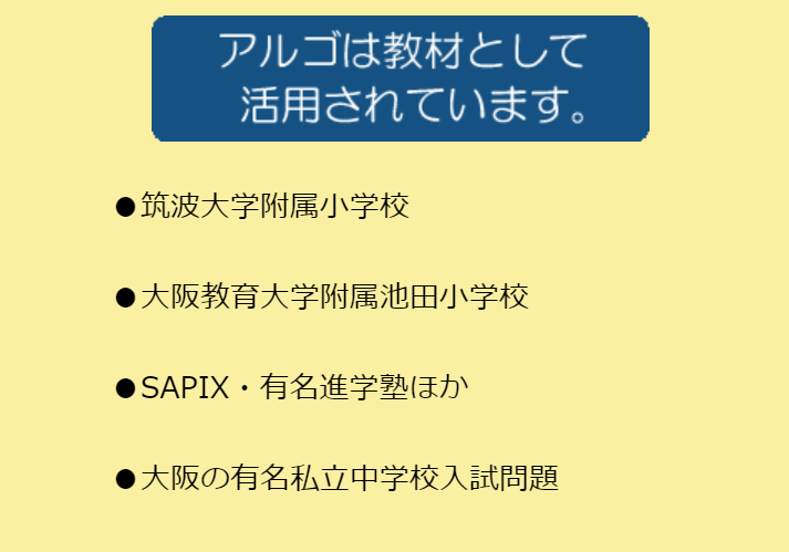 f:id:nihongo1000:20180317133625p:plain