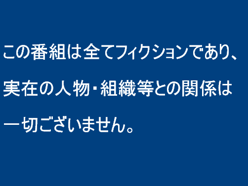 f:id:nihongo1000:20180321184930p:plain