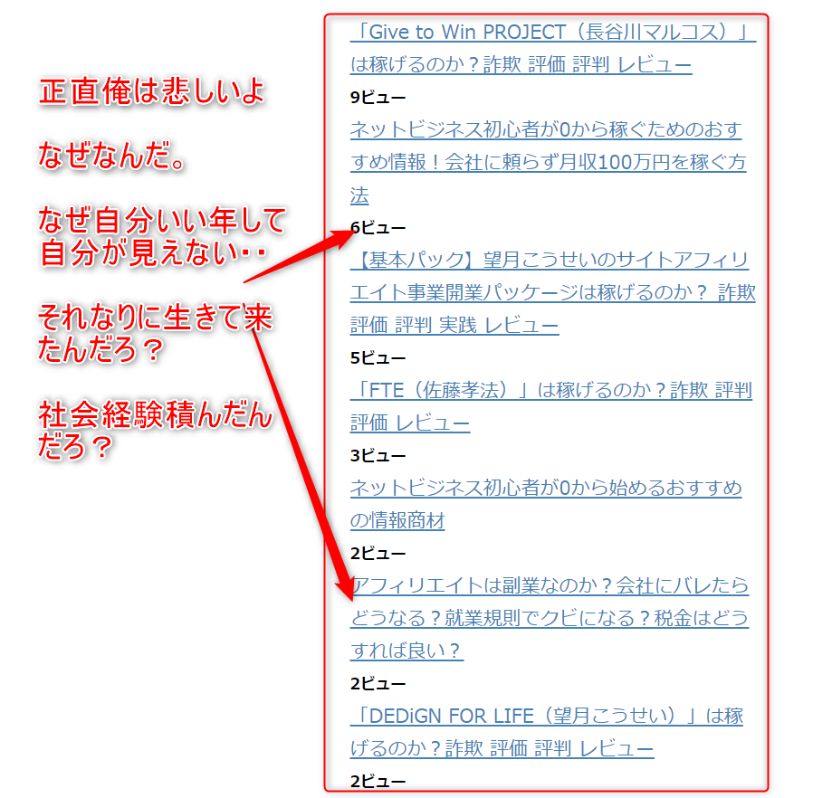 f:id:nihongo1000:20180520215218p:plain