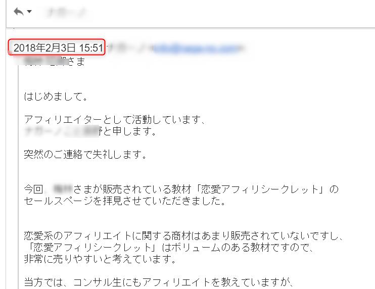 f:id:nihongo1000:20180520220215p:plain