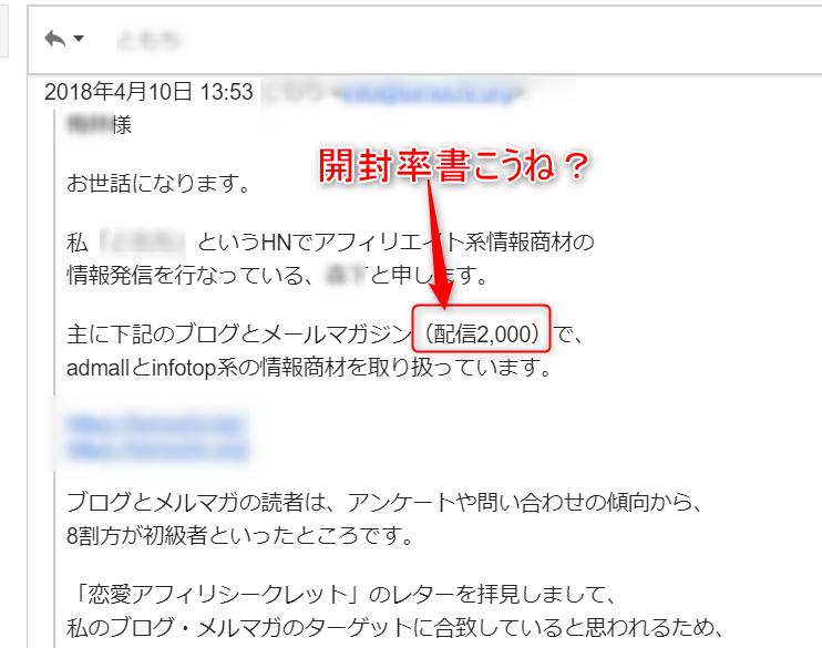 f:id:nihongo1000:20180521000434p:plain