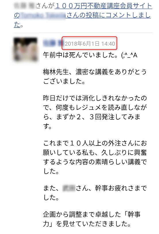 f:id:nihongo1000:20180602161741p:plain
