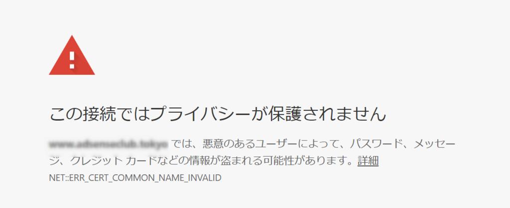 f:id:nihongo1000:20180617013653p:plain