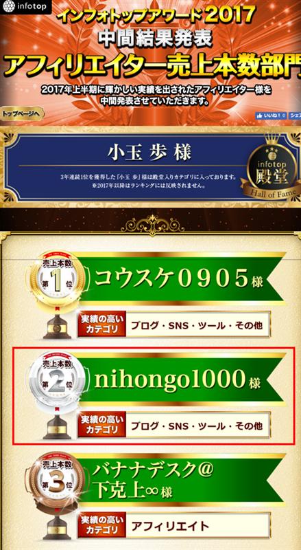 f:id:nihongo1000:20180906200434p:plain