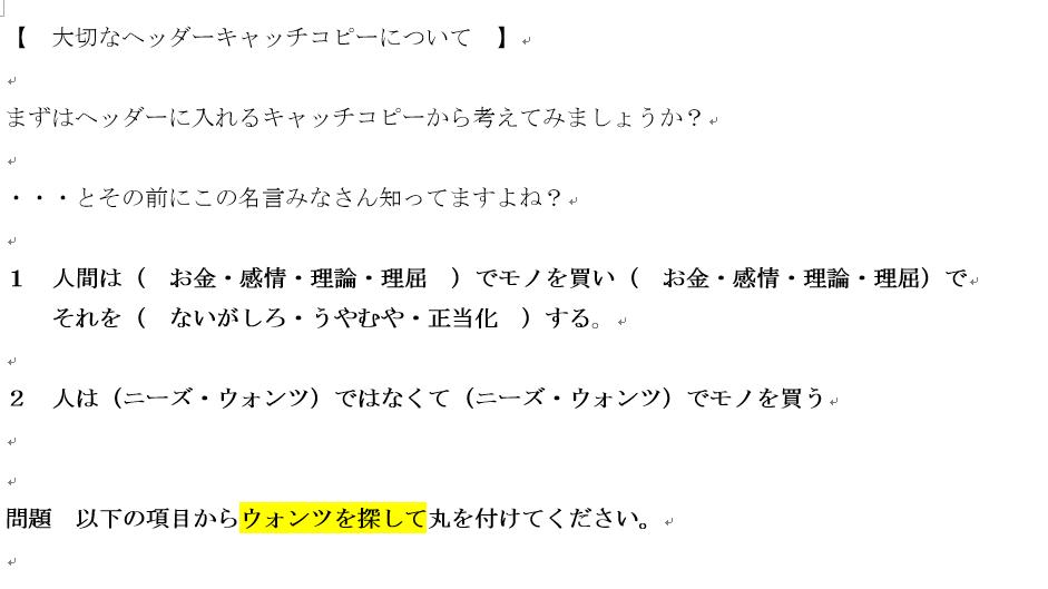 f:id:nihongo1000:20181001133723p:plain