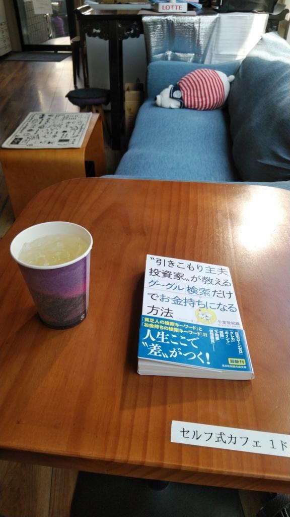 f:id:nihongo1000:20181125000933j:plain