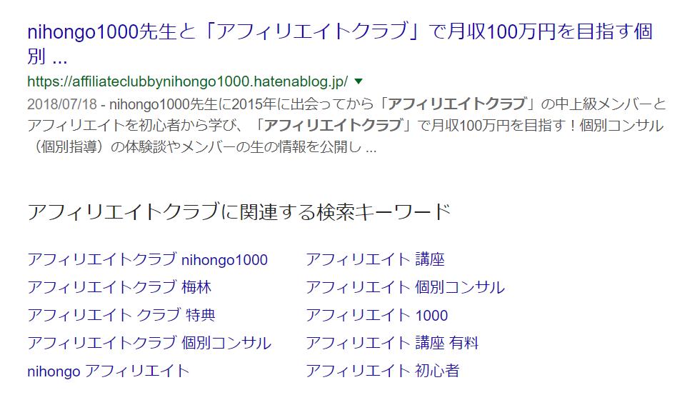 f:id:nihongo1000:20190701060748p:plain