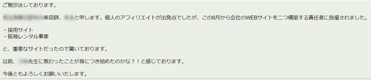 f:id:nihongo1000:20190701063959p:plain