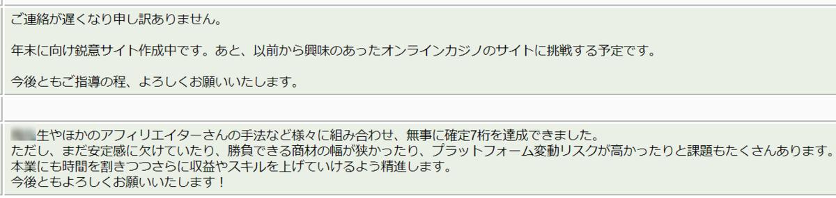 f:id:nihongo1000:20190701064245p:plain