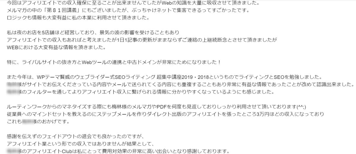f:id:nihongo1000:20190701064802p:plain