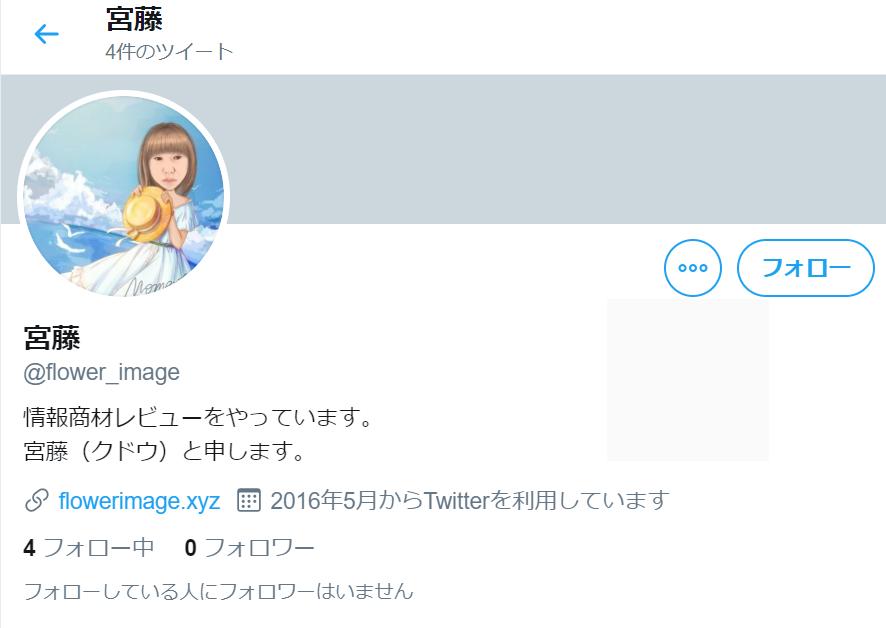 f:id:nihongo1000:20190930000314p:plain