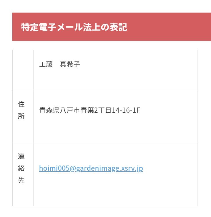 f:id:nihongo1000:20190930021330p:plain