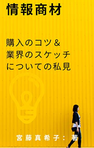 f:id:nihongo1000:20190930223027p:plain