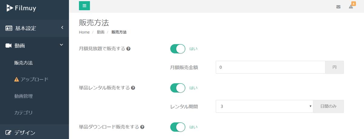 f:id:nihongo1000:20191007124116p:plain