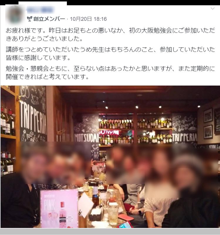 f:id:nihongo1000:20191027171624p:plain