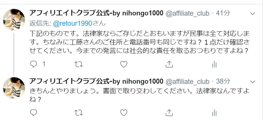 f:id:nihongo1000:20200102213759p:plain