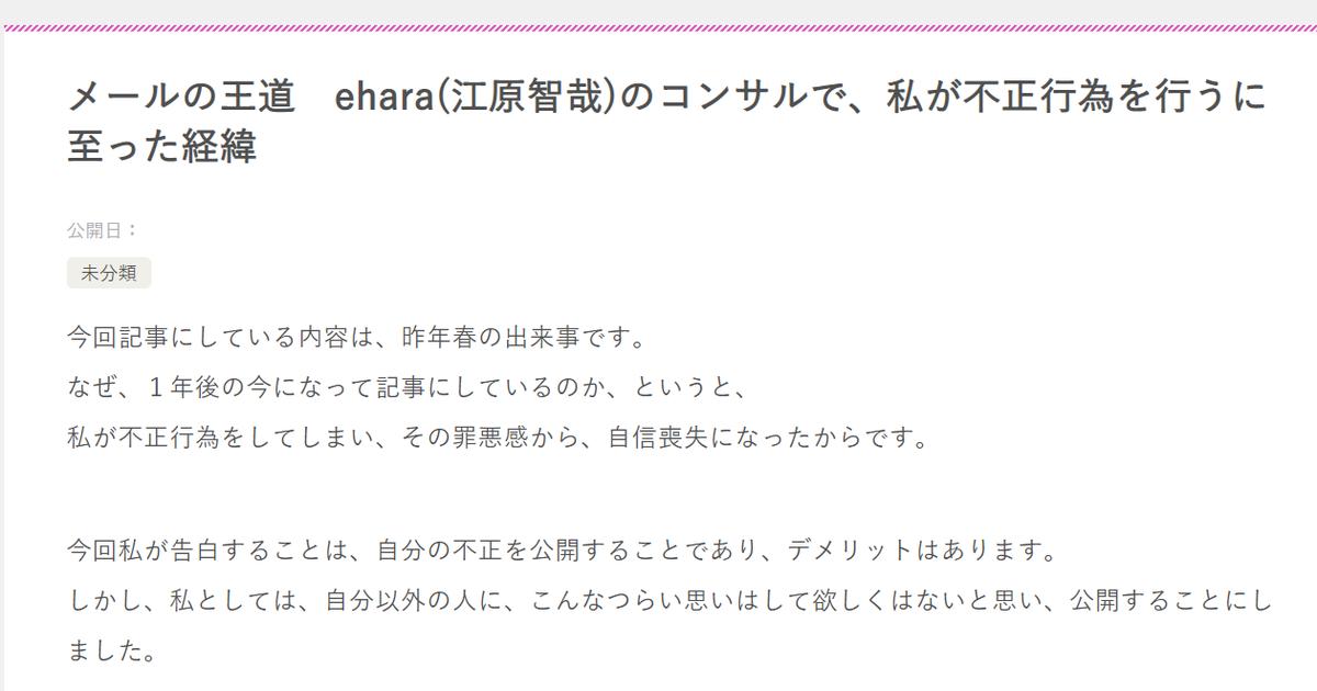 f:id:nihongo1000:20200102214139p:plain