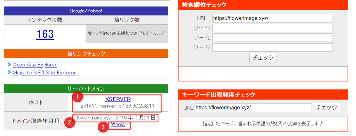 f:id:nihongo1000:20200102214716p:plain