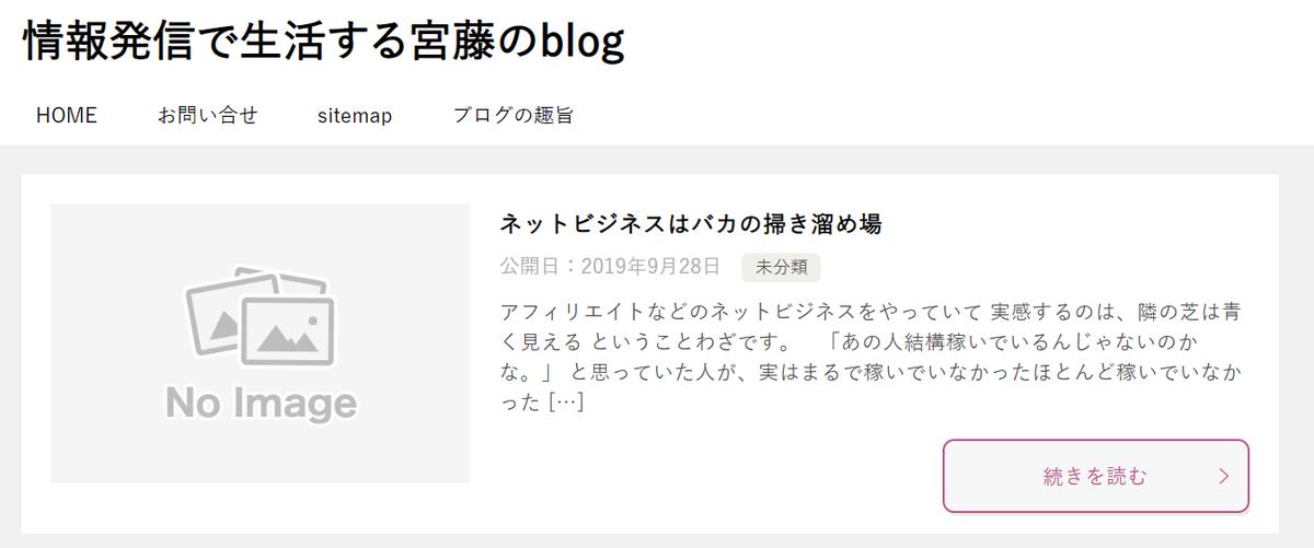 f:id:nihongo1000:20200126161832p:plain