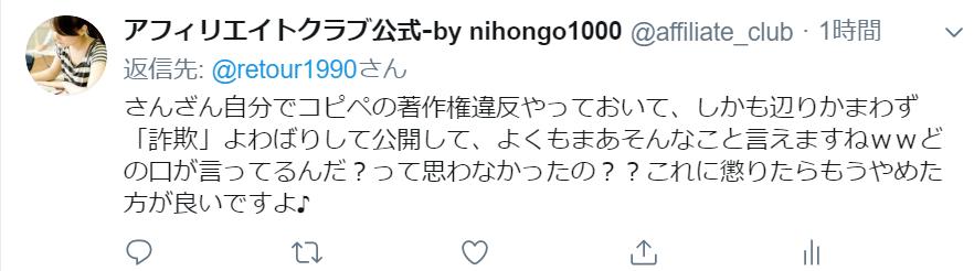 f:id:nihongo1000:20200129205703p:plain