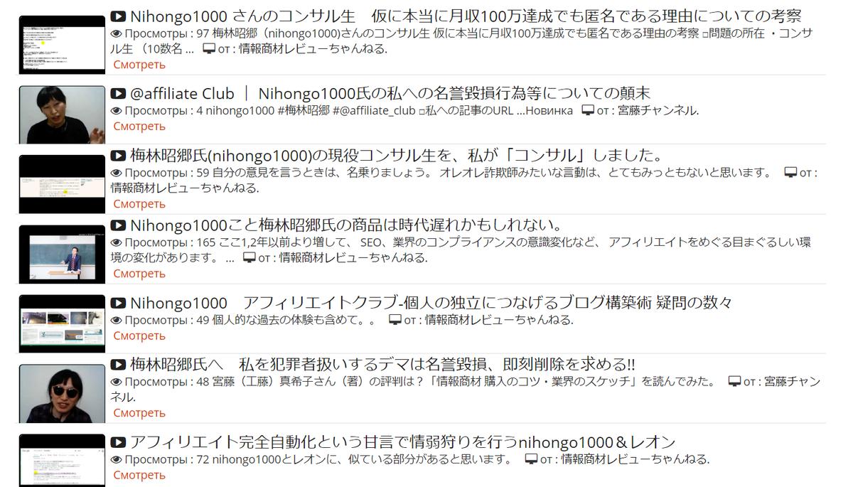 f:id:nihongo1000:20200129210851p:plain