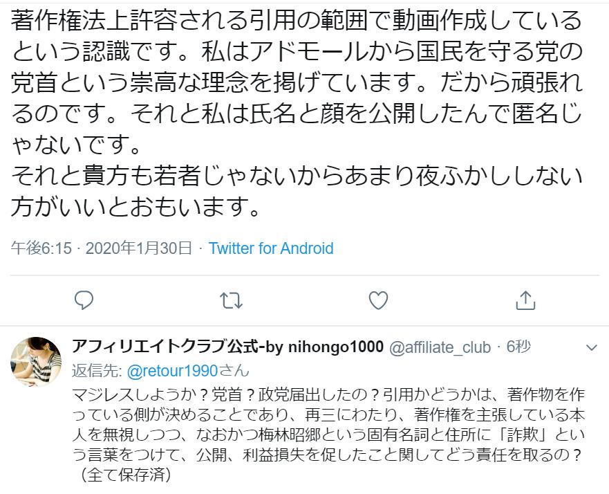 f:id:nihongo1000:20200130225937p:plain