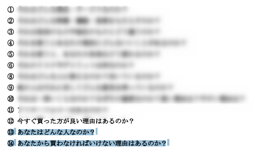 f:id:nihongo1000:20200206113918p:plain
