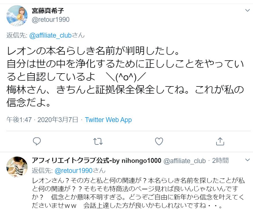 f:id:nihongo1000:20200307174548p:plain