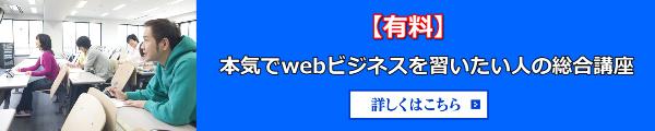 f:id:nihongo1000:20200413133331j:plain