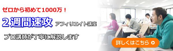 f:id:nihongo1000:20200613035050j:plain