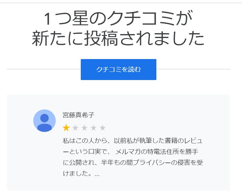 f:id:nihongo1000:20200809145312p:plain