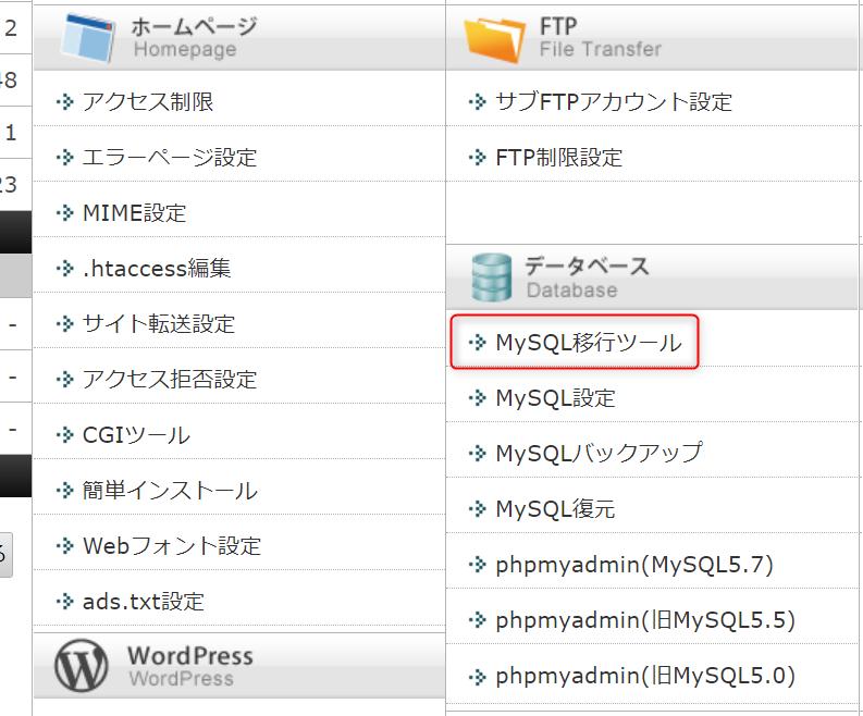 f:id:nihongo1000:20200909215951p:plain