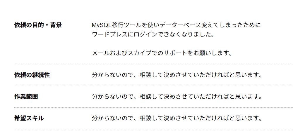 f:id:nihongo1000:20200909221951p:plain