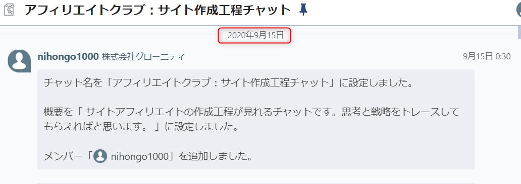 f:id:nihongo1000:20201219004944p:plain