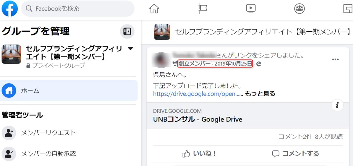 f:id:nihongo1000:20201219010059p:plain