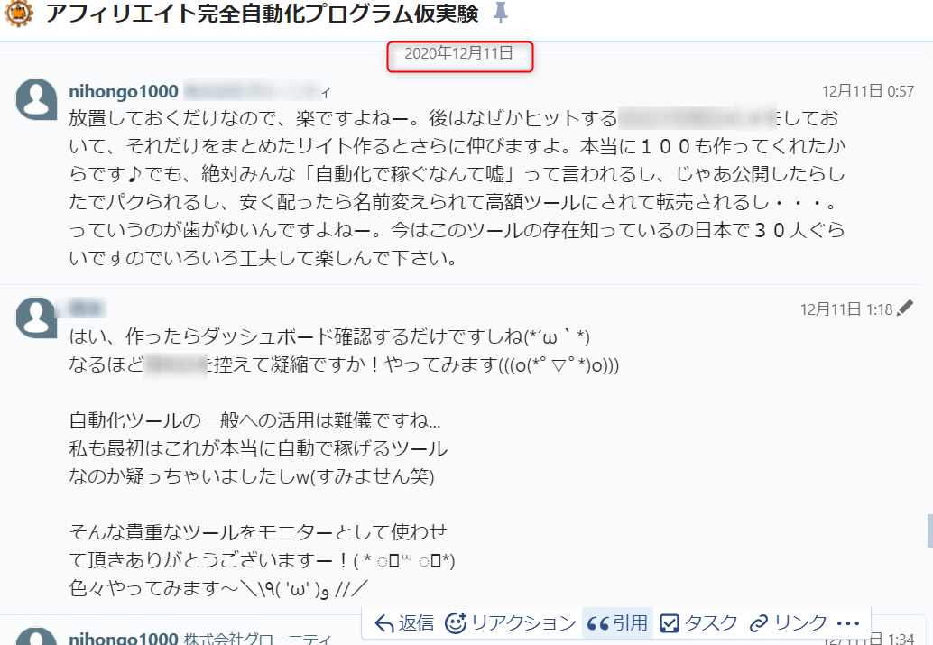 f:id:nihongo1000:20201219085944p:plain