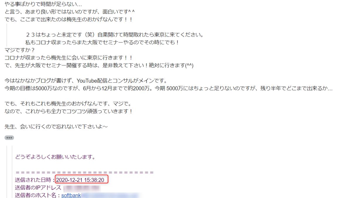 f:id:nihongo1000:20201222011900p:plain