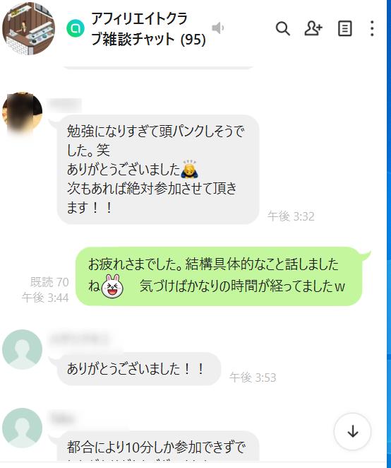 f:id:nihongo1000:20201222011959p:plain