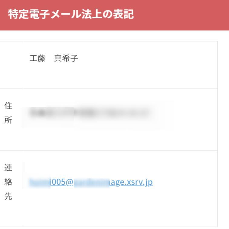 f:id:nihongo1000:20210128034154p:plain