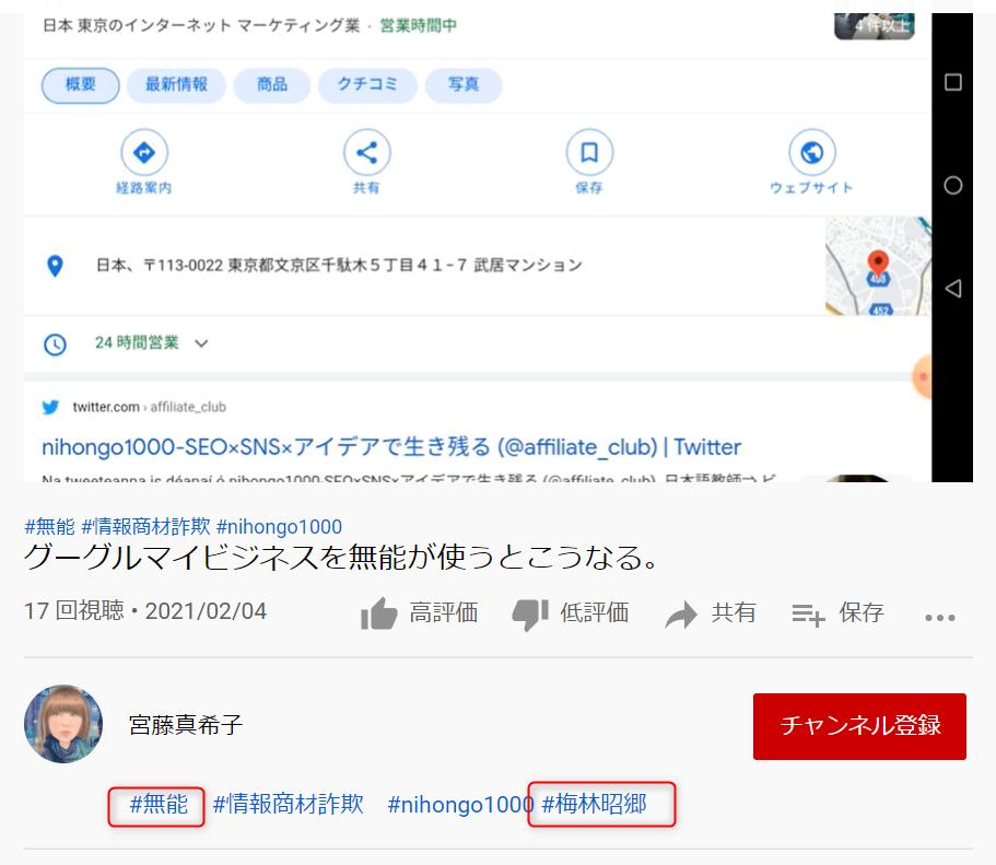 f:id:nihongo1000:20210214015501p:plain