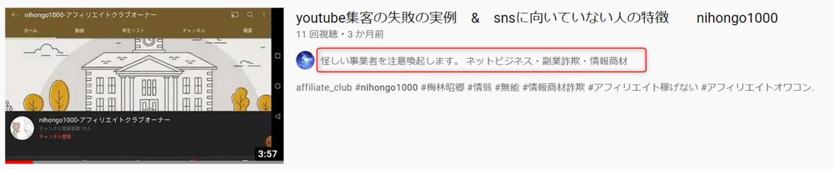 f:id:nihongo1000:20210702005642p:plain