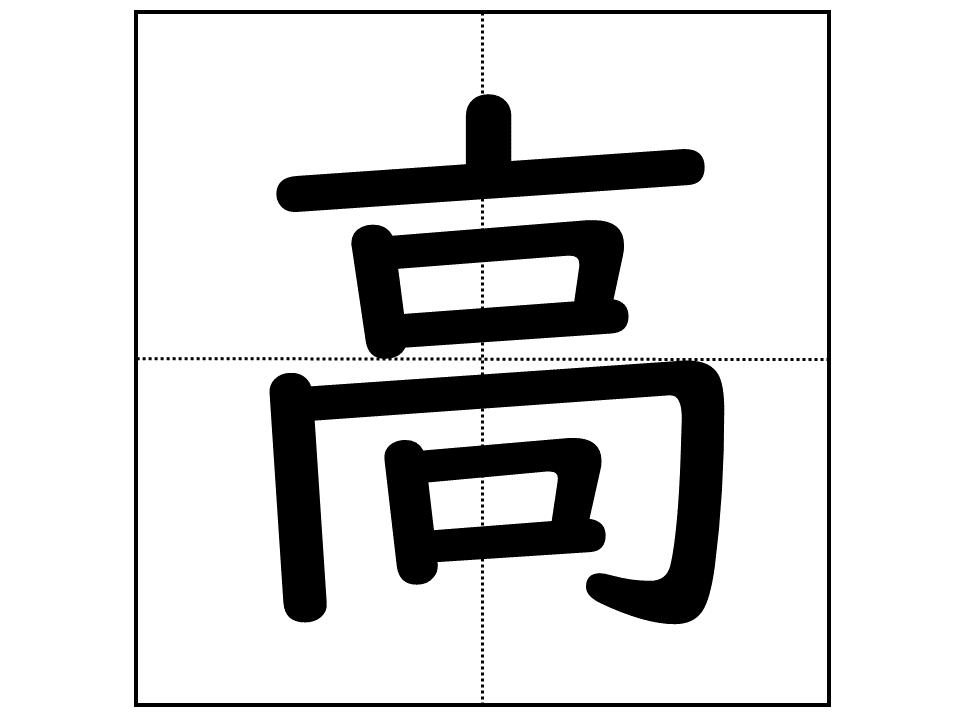 f:id:nihongopark:20210111163355p:plain