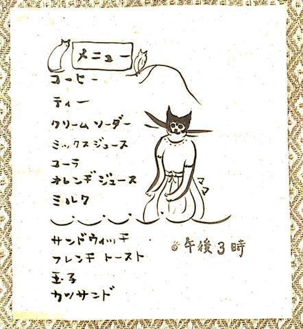 f:id:nihonmaru:20180130025458p:plain
