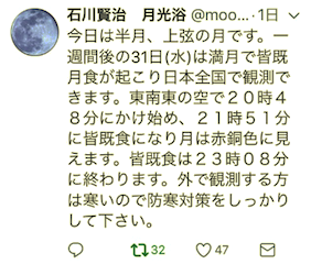 f:id:nihonmaru:20180130200139p:plain