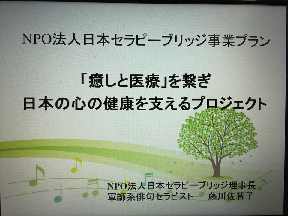 f:id:nihonnokokoro:20161121193729j:plain
