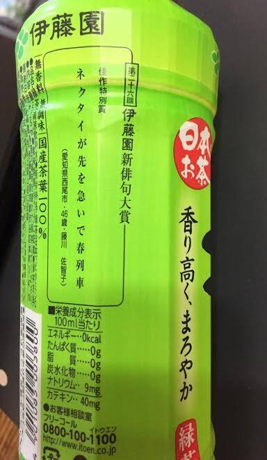 f:id:nihonnokokoro:20161209202457j:plain