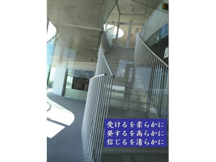 f:id:nihonnokokoro:20170101151601j:plain